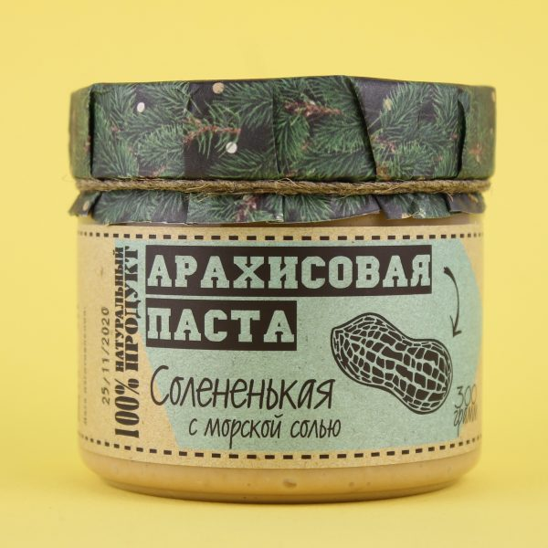 Паста арахисовая Солёненькая