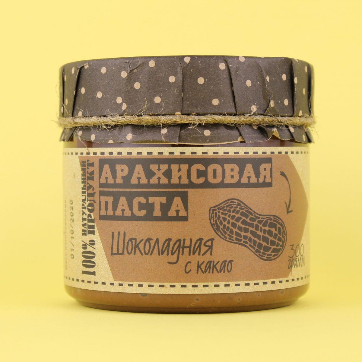 Паста арахисовая Шоколадная