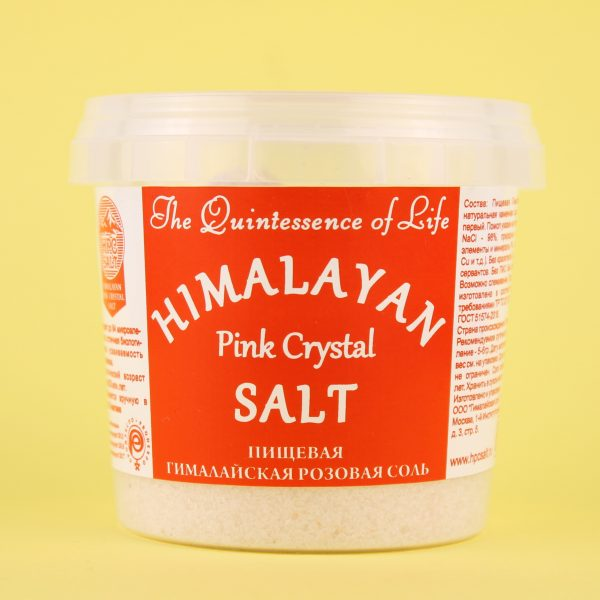 Соль розовая мелкого помола