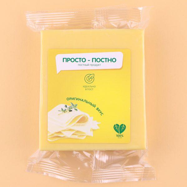 Сыр оригинальный