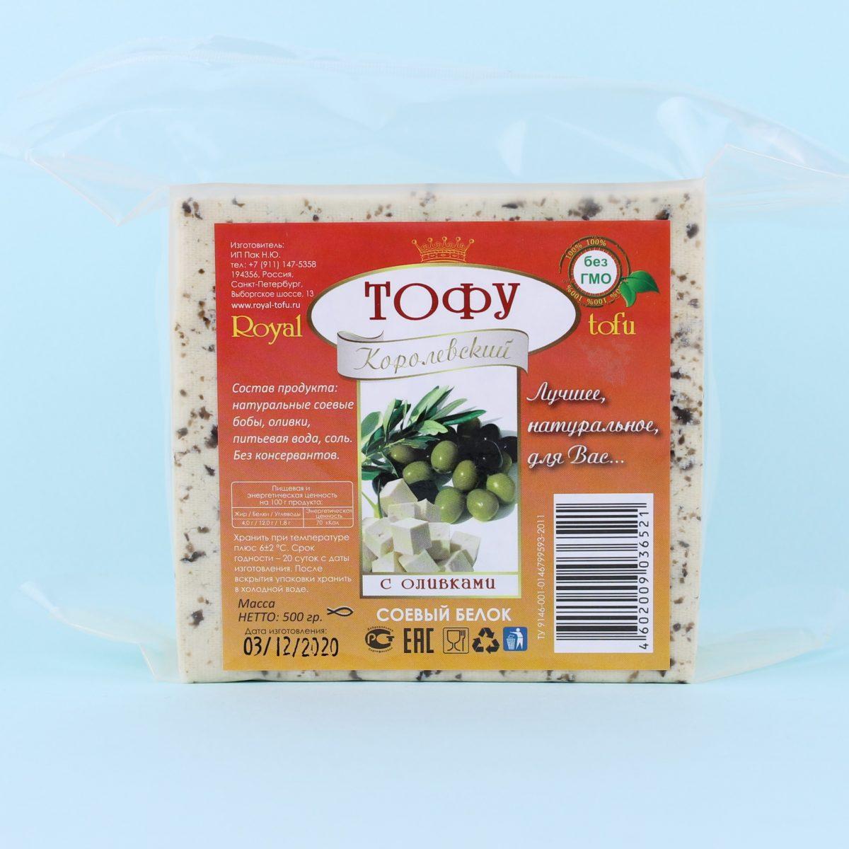 Тофу с оливками