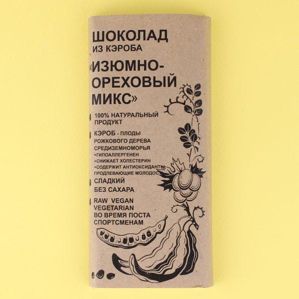 Шоколад Изюмно-ореховый