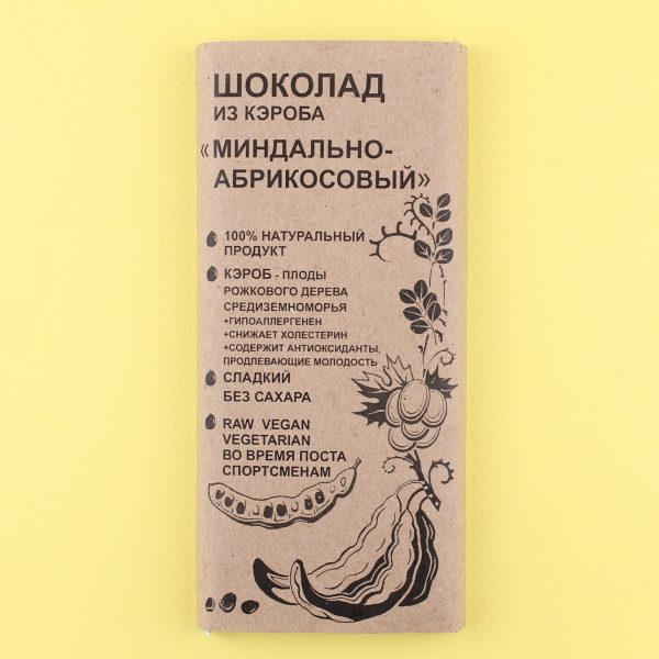 Шоколад Миндально-абрикосовый