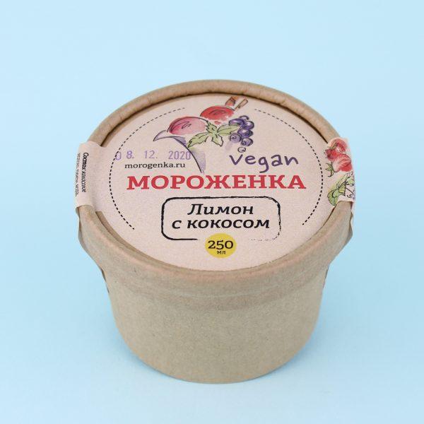 Мороженое Пломбир цитрусовый