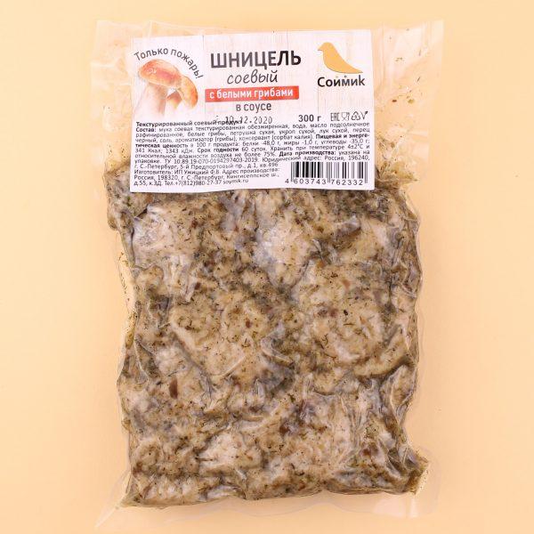 Шницель Белые грибы