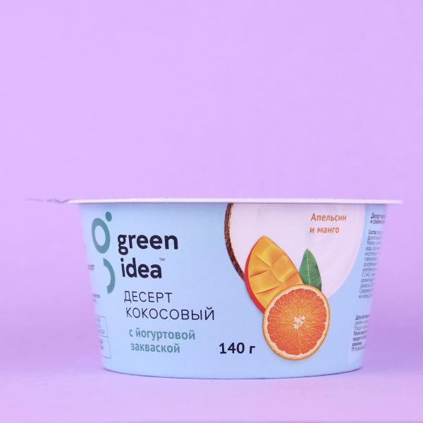 Йогурт кокосовый Апельсин-манго