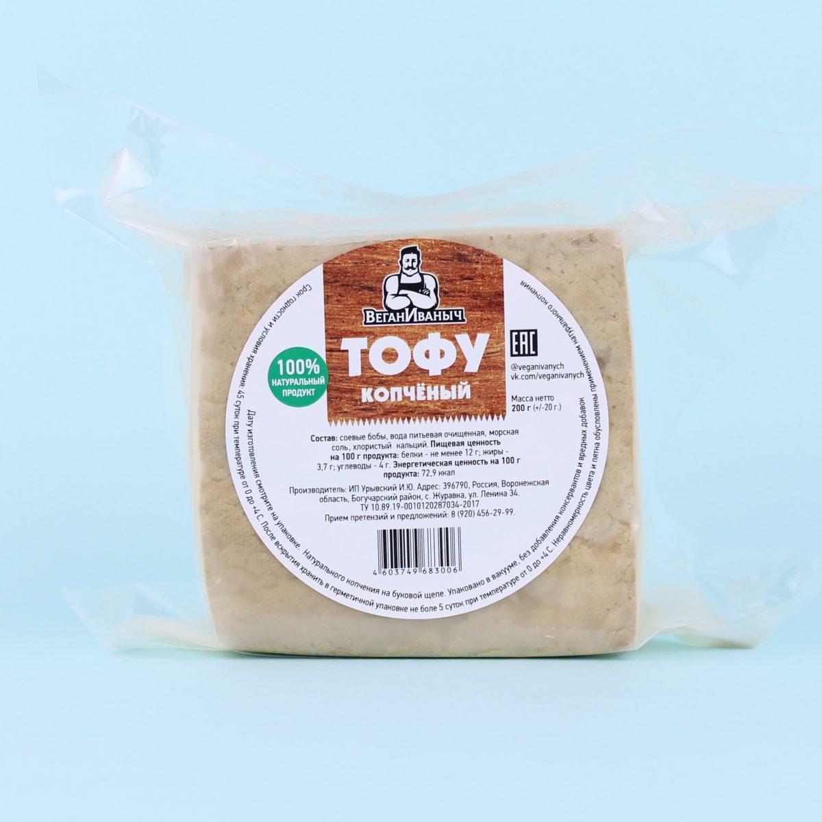 Тофу копчёный