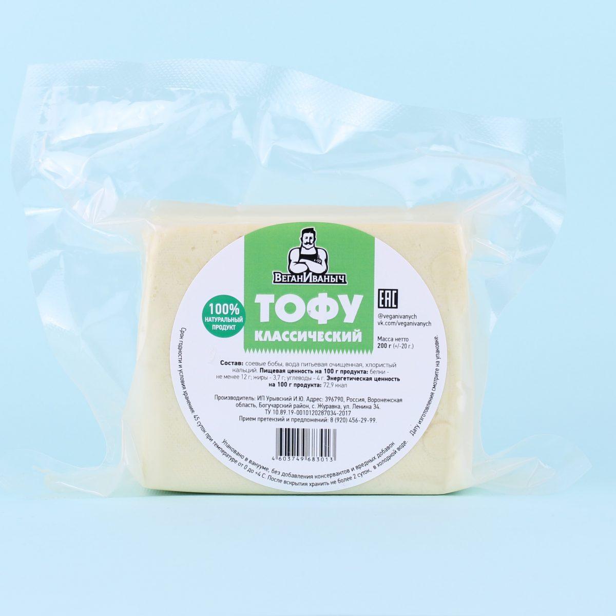 Тофу классический