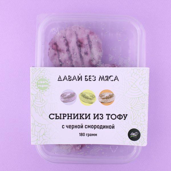 Сырники с чёрной смородиной