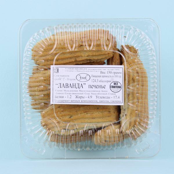 Печенье Лаванда