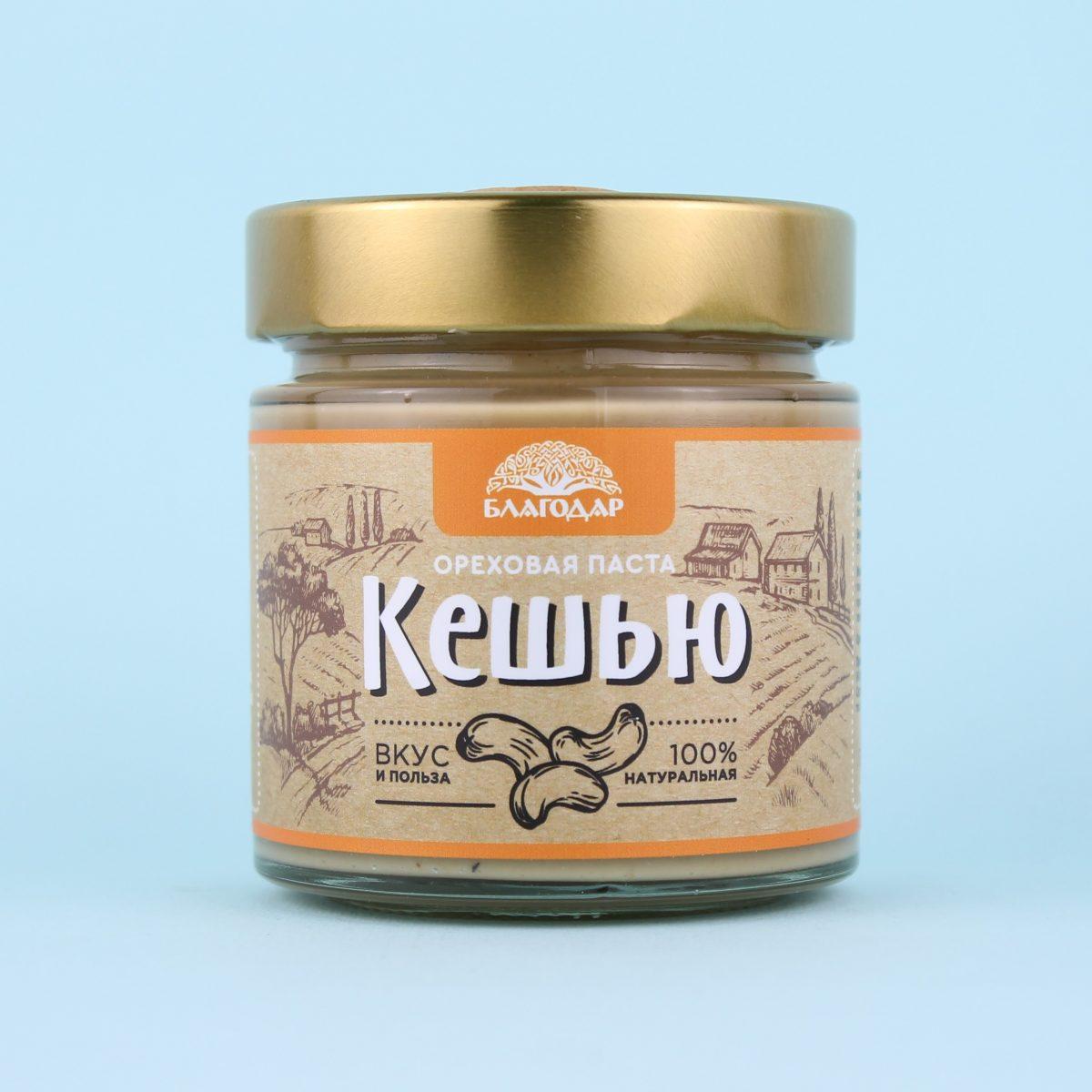 Паста ореховая Кешью