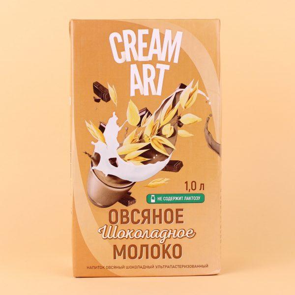 Молоко шоколадное