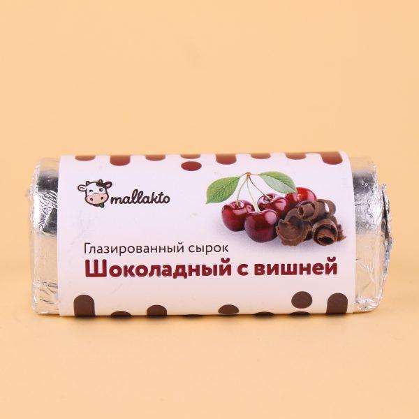 Сырок глазированный шоколадный с вишней