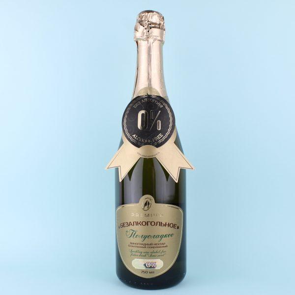 Шампанское полусладкое