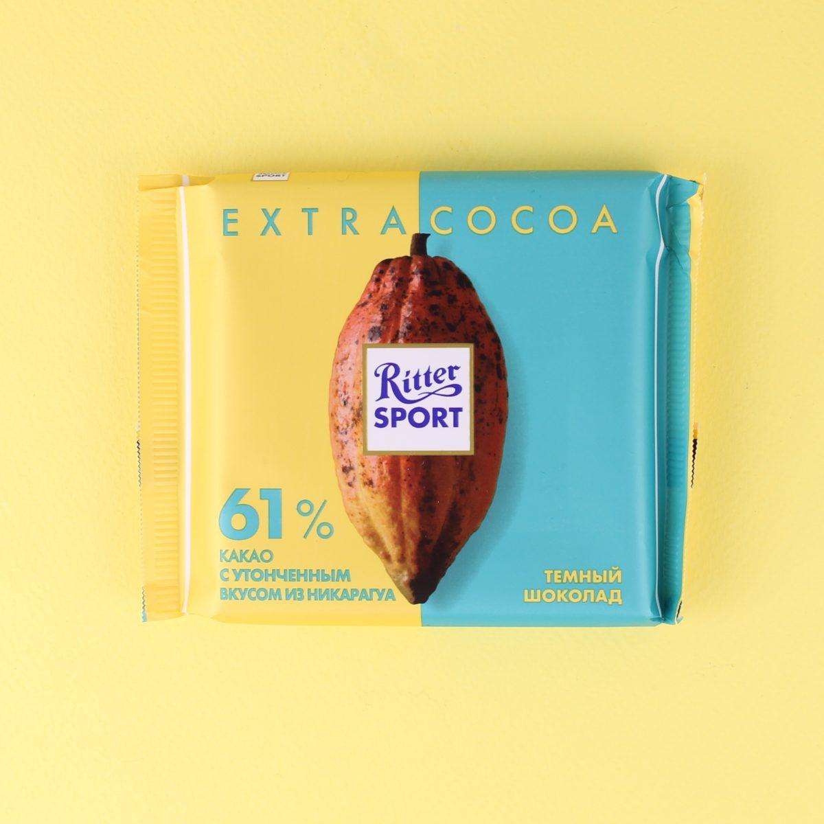 Шоколад 61% утончённый