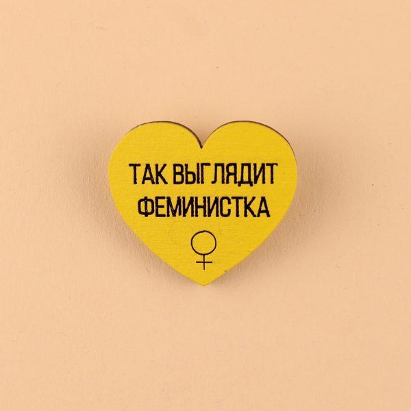 Значок Феминистка жёлтый