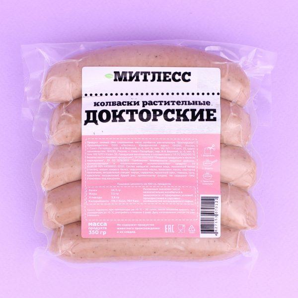 Сосиски Докторские